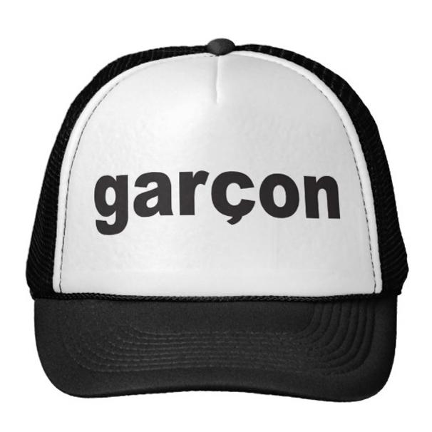 Garçon Cap | Hugo Loves Tiki
